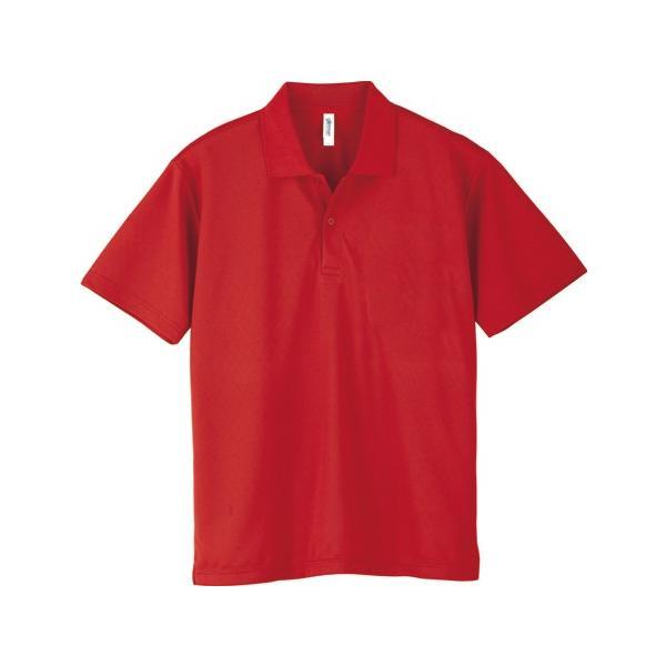 ポロシャツ メンズ レディース 半袖 吸汗速乾 無地 glimmer グリマー 4.4オンス ドライポロシャツ ポケット無し|grafit|34