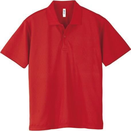 ポロシャツ メンズ レディース 半袖 吸汗速乾 無地 glimmer グリマー 4.4オンス ドライポロシャツ ポケット無し|grafit|36