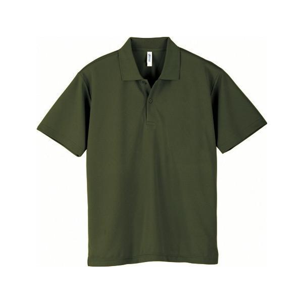 ポロシャツ メンズ レディース 半袖 吸汗速乾 無地 glimmer グリマー 4.4オンス ドライポロシャツ ポケット無し|grafit|35