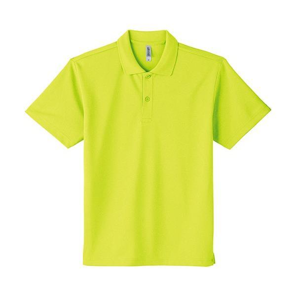 ポロシャツ メンズ 半袖 吸汗速乾 無地 glimmer(グリマー) 4.4オンス ドライポロシャツ(ポケット無し) 00302-ADP|grafit|31