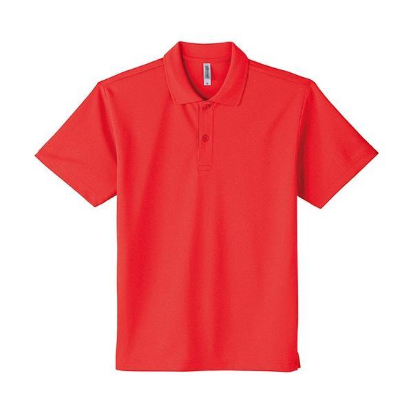ポロシャツ メンズ 半袖 吸汗速乾 無地 glimmer(グリマー) 4.4オンス ドライポロシャツ(ポケット無し) 00302-ADP|grafit|32