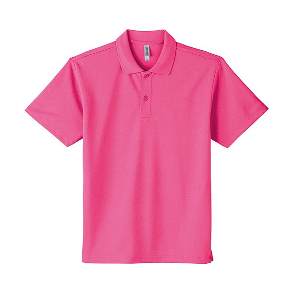 ポロシャツ メンズ 半袖 吸汗速乾 無地 glimmer(グリマー) 4.4オンス ドライポロシャツ(ポケット無し) 00302-ADP|grafit|33