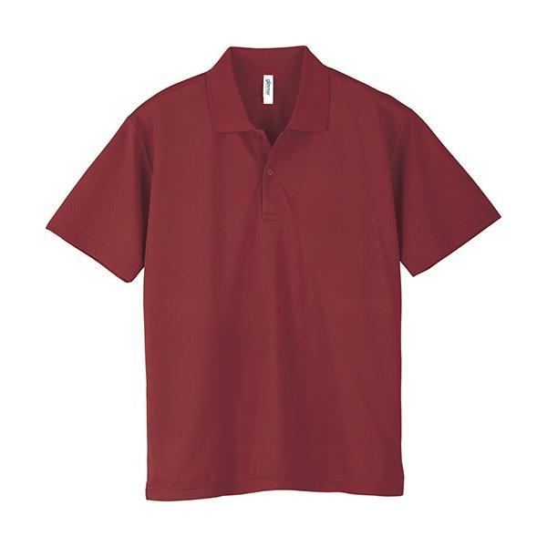 ポロシャツ メンズ 半袖 吸汗速乾 無地 glimmer(グリマー) 4.4オンス ドライポロシャツ(ポケット無し) 00302-ADP|grafit|34