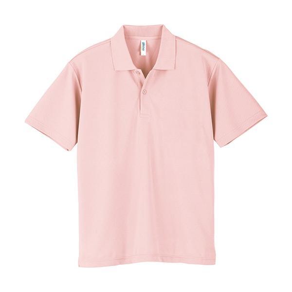 ポロシャツ メンズ 半袖 吸汗速乾 無地 glimmer(グリマー) 4.4オンス ドライポロシャツ(ポケット無し) 00302-ADP|grafit|35