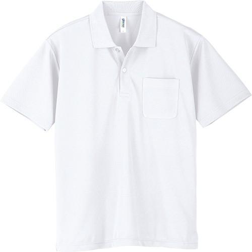 ポロシャツ メンズ レディース 半袖 吸汗速乾 無地 glimmer グリマー 4.4オンス ドライポロシャツ ポケット付き|grafit|19