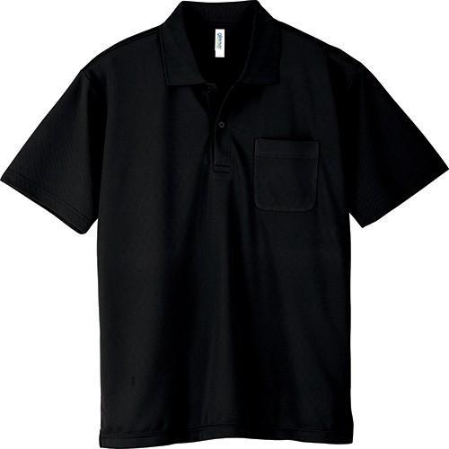 ポロシャツ メンズ レディース 半袖 吸汗速乾 無地 glimmer グリマー 4.4オンス ドライポロシャツ ポケット付き|grafit|21