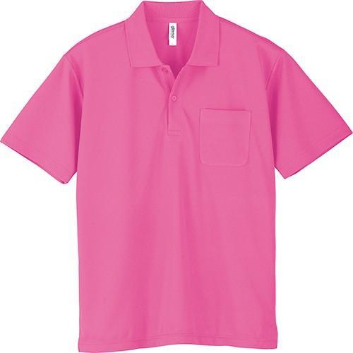 ポロシャツ メンズ レディース 半袖 吸汗速乾 無地 glimmer グリマー 4.4オンス ドライポロシャツ ポケット付き|grafit|23