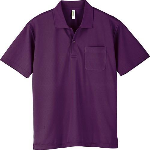 ポロシャツ メンズ レディース 半袖 吸汗速乾 無地 glimmer グリマー 4.4オンス ドライポロシャツ ポケット付き|grafit|24