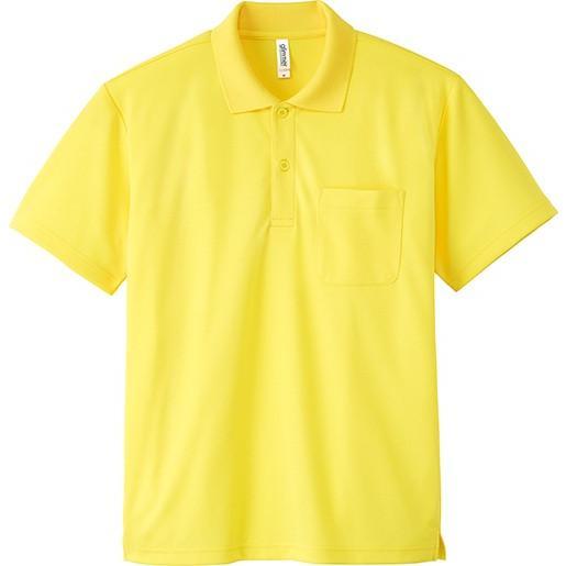 ポロシャツ メンズ レディース 半袖 吸汗速乾 無地 glimmer グリマー 4.4オンス ドライポロシャツ ポケット付き|grafit|26