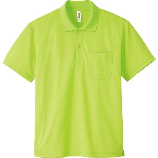 ポロシャツ メンズ レディース 半袖 吸汗速乾 無地 glimmer グリマー 4.4オンス ドライポロシャツ ポケット付き|grafit|27