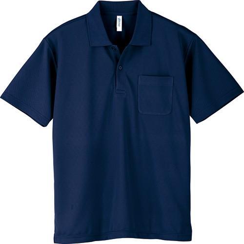 ポロシャツ メンズ レディース 半袖 吸汗速乾 無地 glimmer グリマー 4.4オンス ドライポロシャツ ポケット付き|grafit|30