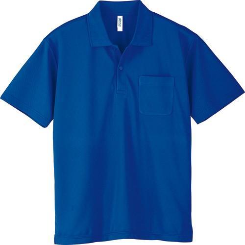 ポロシャツ メンズ レディース 半袖 吸汗速乾 無地 glimmer グリマー 4.4オンス ドライポロシャツ ポケット付き|grafit|31