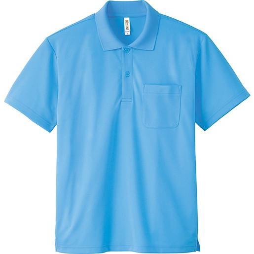 ポロシャツ メンズ レディース 半袖 吸汗速乾 無地 glimmer グリマー 4.4オンス ドライポロシャツ ポケット付き|grafit|32