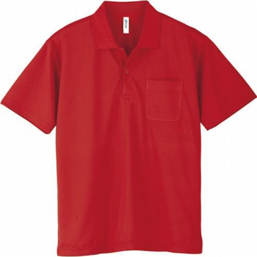 ポロシャツ メンズ レディース 半袖 吸汗速乾 無地 glimmer グリマー 4.4オンス ドライポロシャツ ポケット付き|grafit|34