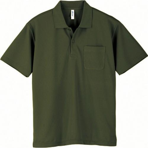 ポロシャツ メンズ レディース 半袖 吸汗速乾 無地 glimmer グリマー 4.4オンス ドライポロシャツ ポケット付き|grafit|35