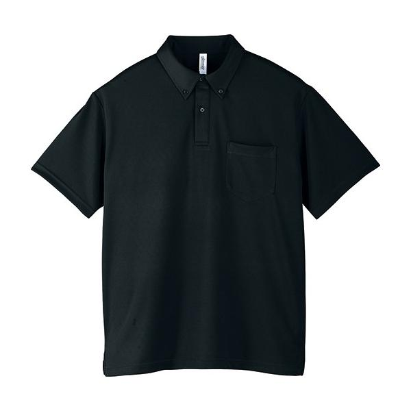 ポロシャツ メンズ 半袖 ボタンダウン 吸汗速乾 ゴルフ スポーツ 無地 glimmer グリマー 4.4オンス ドライボタンダウンポロシャツ(ポケット付き) 00331-ABP|grafit|17