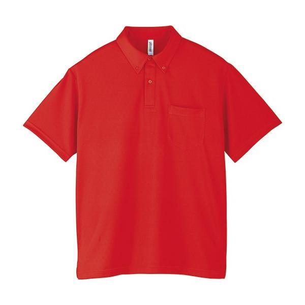 ポロシャツ メンズ 半袖 ボタンダウン 吸汗速乾 ゴルフ スポーツ 無地 glimmer グリマー 4.4オンス ドライボタンダウンポロシャツ(ポケット付き) 00331-ABP|grafit|18