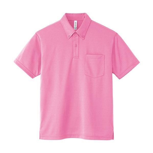 ポロシャツ メンズ 半袖 ボタンダウン 吸汗速乾 ゴルフ スポーツ 無地 glimmer グリマー 4.4オンス ドライボタンダウンポロシャツ(ポケット付き) 00331-ABP|grafit|19
