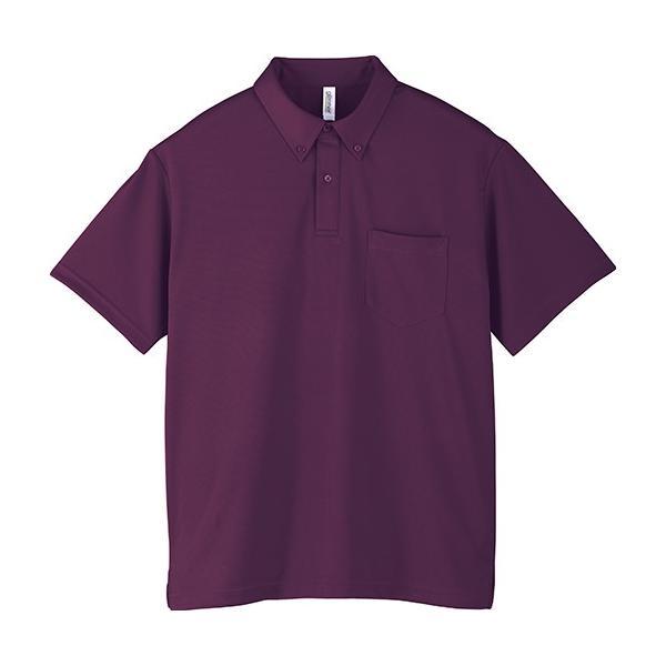 ポロシャツ メンズ 半袖 ボタンダウン 吸汗速乾 ゴルフ スポーツ 無地 glimmer グリマー 4.4オンス ドライボタンダウンポロシャツ(ポケット付き) 00331-ABP|grafit|20