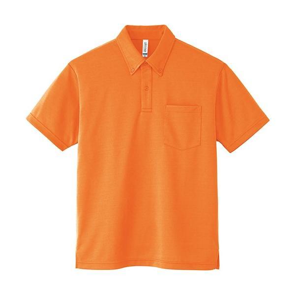 ポロシャツ メンズ 半袖 ボタンダウン 吸汗速乾 ゴルフ スポーツ 無地 glimmer グリマー 4.4オンス ドライボタンダウンポロシャツ(ポケット付き) 00331-ABP|grafit|21