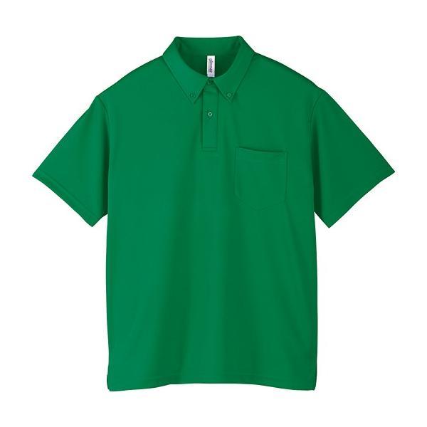 ポロシャツ メンズ 半袖 ボタンダウン 吸汗速乾 ゴルフ スポーツ 無地 glimmer グリマー 4.4オンス ドライボタンダウンポロシャツ(ポケット付き) 00331-ABP|grafit|22