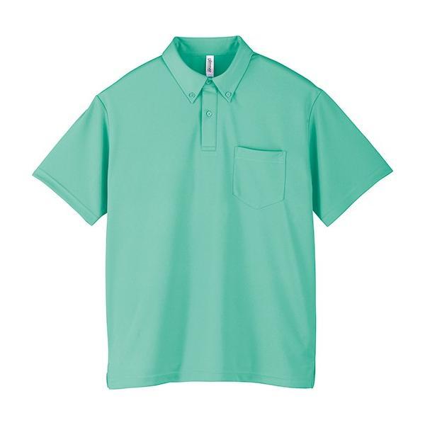 ポロシャツ メンズ 半袖 ボタンダウン 吸汗速乾 ゴルフ スポーツ 無地 glimmer グリマー 4.4オンス ドライボタンダウンポロシャツ(ポケット付き) 00331-ABP|grafit|23