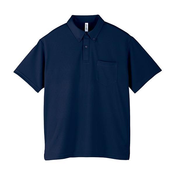 ポロシャツ メンズ 半袖 ボタンダウン 吸汗速乾 ゴルフ スポーツ 無地 glimmer グリマー 4.4オンス ドライボタンダウンポロシャツ(ポケット付き) 00331-ABP|grafit|24