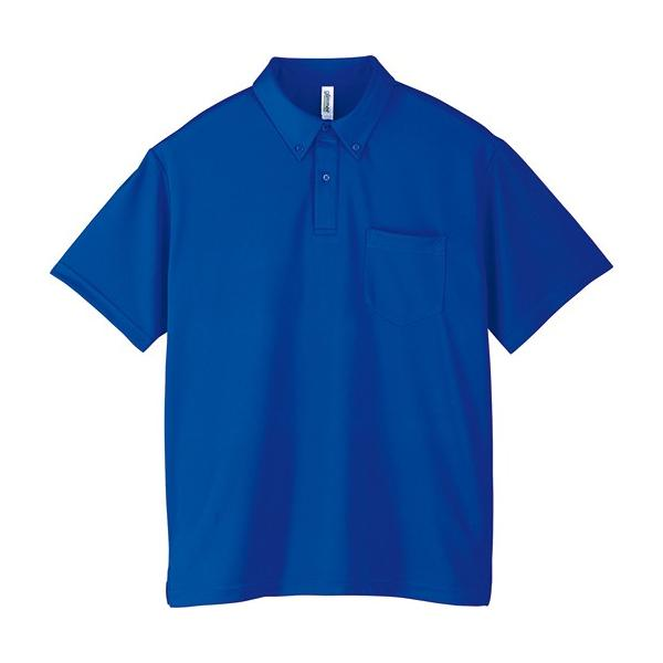 ポロシャツ メンズ 半袖 ボタンダウン 吸汗速乾 ゴルフ スポーツ 無地 glimmer グリマー 4.4オンス ドライボタンダウンポロシャツ(ポケット付き) 00331-ABP|grafit|25