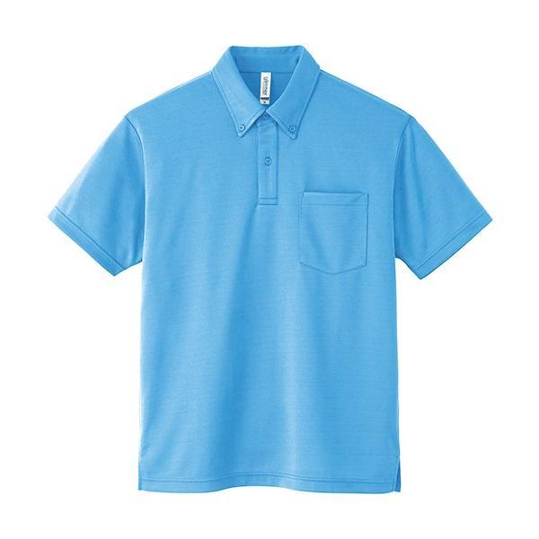 ポロシャツ メンズ 半袖 ボタンダウン 吸汗速乾 ゴルフ スポーツ 無地 glimmer グリマー 4.4オンス ドライボタンダウンポロシャツ(ポケット付き) 00331-ABP|grafit|26