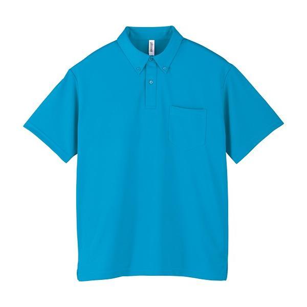 ポロシャツ メンズ 半袖 ボタンダウン 吸汗速乾 ゴルフ スポーツ 無地 glimmer グリマー 4.4オンス ドライボタンダウンポロシャツ(ポケット付き) 00331-ABP|grafit|27