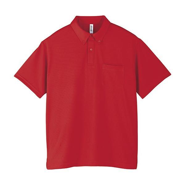 ポロシャツ メンズ 半袖 ボタンダウン 吸汗速乾 ゴルフ スポーツ 無地 glimmer グリマー 4.4オンス ドライボタンダウンポロシャツ(ポケット付き) 00331-ABP|grafit|28