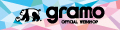 gramo OFFICIAL WEBSHOP Yahoo!店 ロゴ