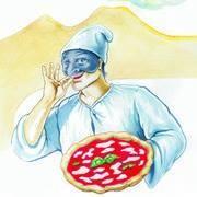 サン・フェリーチェ ピッツァ用小麦粉