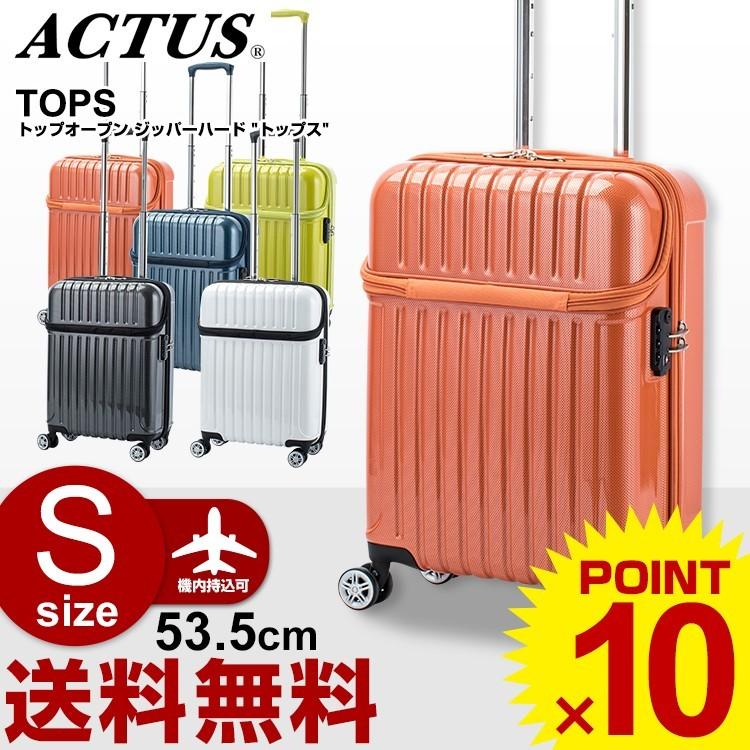 33e36b1b6d8300 アクタス スーツケース ACTUS (TOPS・トップス) アクタス スーツケース ...
