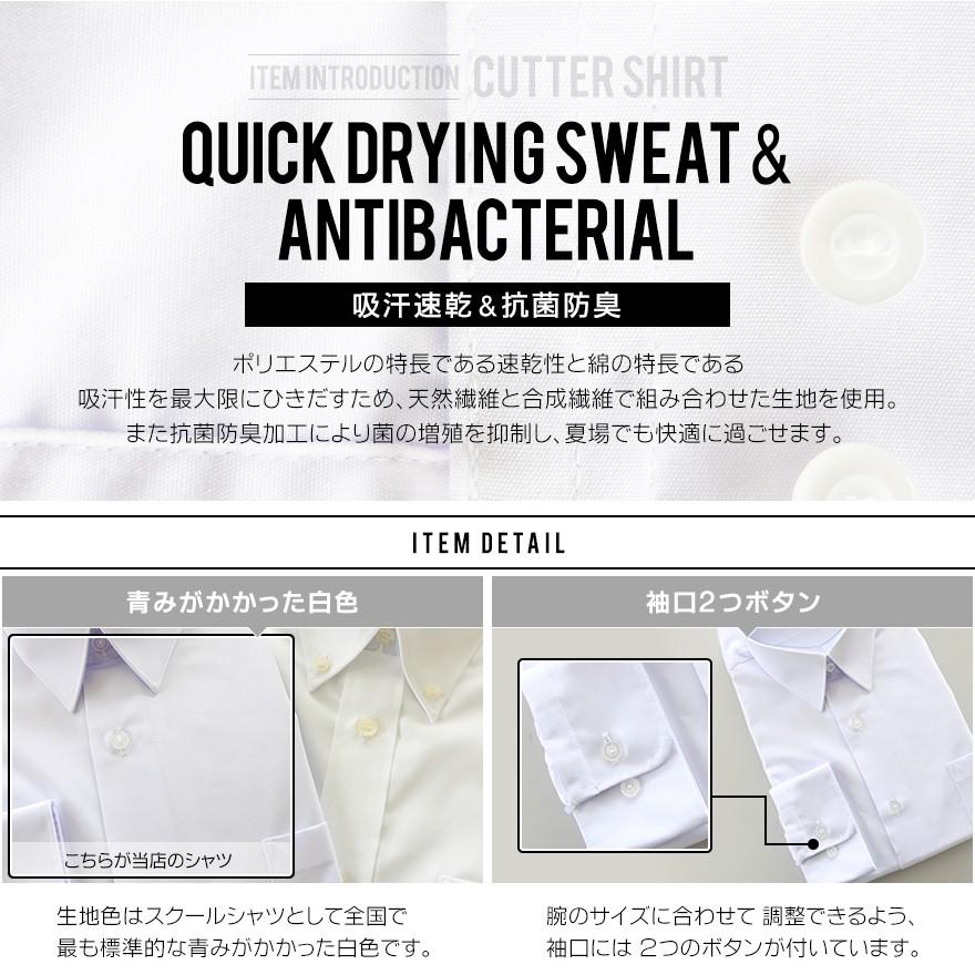 吸収速乾・抗菌防臭