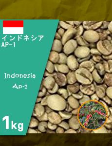 インドネシア ロブスタ