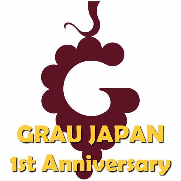 1周年記念!グラウジャパンヤフー店!で使える15%OFFクーポン