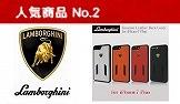 ランボルギーニ iPhone7 Plus,8 Plusケース