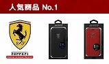 フェラーリ iPhone7,8 ケース