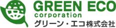 グリーン・エコ ロゴ