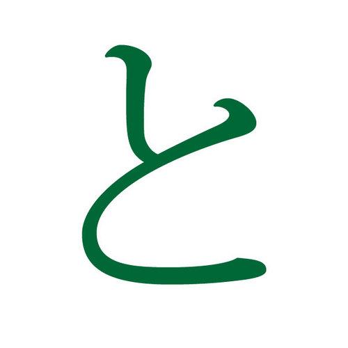 【緑のクーポン】トオヤマグリーンで使える50円割引クーポン
