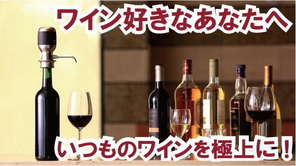 """wine_TOP"""""""