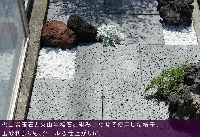 砂利,白砕石