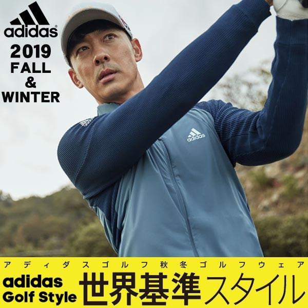 アディダス adidas ゴルフウェア アパレル 秋冬 新作