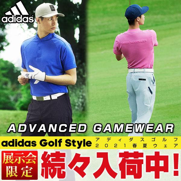 アディダスゴルフ メンズ 春夏 新作 ゴルフウェア アパレル 小平智