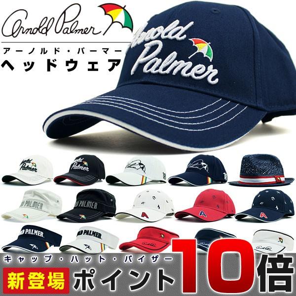 アーノルドパーマー キャップ 帽子 バイザー サンバイザー