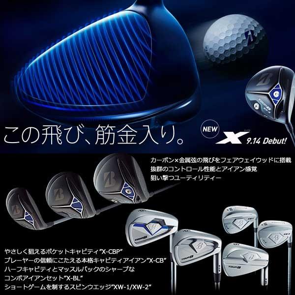 ブリヂストンゴルフ TOUR B XD シリーズ ドライバー アイアン ウッド ユーティリティ