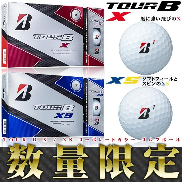 ブリヂストンゴルフ TOUR B ゴルフボール 数量限定 コーポレートロゴ