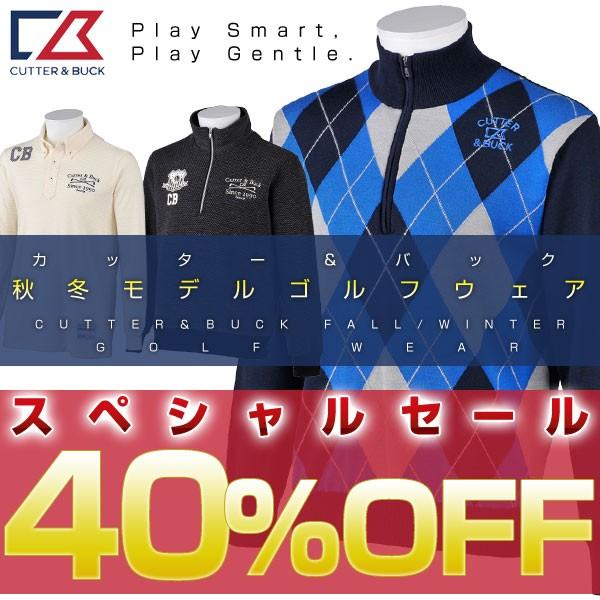 カッター&バック 今田竜二 秋冬 ゴルフウェア セール 特価 激安
