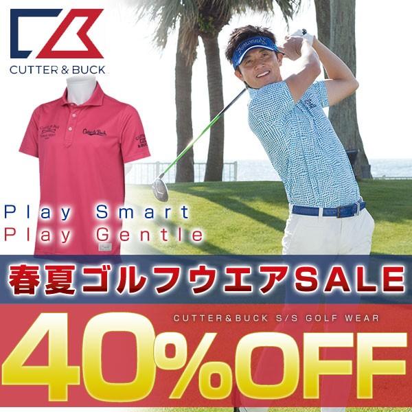 カッター&バック 春夏 ゴルフ ウェア セール 今田竜二